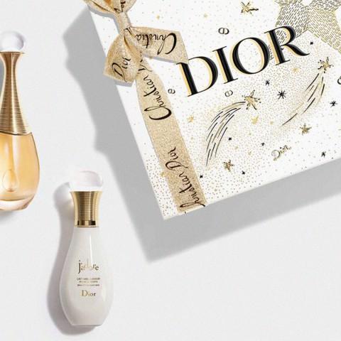 Illustration Xmas Dior 2020 2